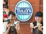 TULLY'S COFFEE(タリーズコーヒー) 済生会中央病院店のアルバイト情報