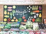 ヒルママーケットプレイス 大岡山店のアルバイト情報