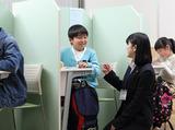育英舎自立学習塾 南仙台教室のアルバイト情報