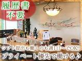 南欧旬菜 パスタすぺっつぃえ 天王州アイル店 のアルバイト情報