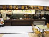 岩岡製麺所 西神戸店のアルバイト情報