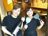 嬉嬉屋(ききや) 八田店のアルバイト情報