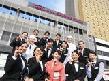 ANAクラウンプラザホテル熊本ニュースカイのアルバイト情報