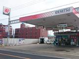 IDEMITSU 茂原SSのアルバイト情報