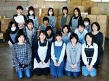 ニッケン文具株式会社 東支店のアルバイト情報
