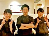 焼肉じゃんじゃん亭 岩塚店のアルバイト情報