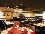 中国料理レストラン 愛蓮 門戸店のアルバイト情報