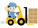 大和田包装有限会社のアルバイト情報
