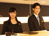 株式会社総合プラント 大津営業所(11)のアルバイト情報