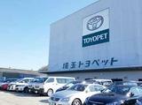 埼玉トヨペット株式会社のアルバイト情報