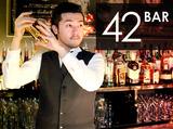 42BAR (フォーティートゥーバ—)のアルバイト情報