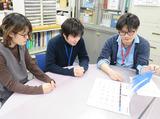 株式会社東伸企画のアルバイト情報