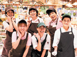 キョーエイ 小松島店のアルバイト情報
