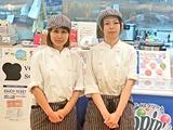 ベリーベリースープ 新潟万代シテイ店のアルバイト情報