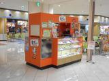 金犬くん 岐阜マーサ21店のアルバイト情報