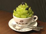 麻布珈琲 (AZABU COFFEE) 麻布十番店のアルバイト情報