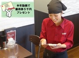 CASUAL CHINESE TOSHU 橋本店のアルバイト情報