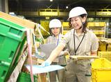 ヤマト運輸(株)横浜ベース店のアルバイト情報