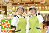 ライフ 石神井公園店(店舗コード839)のアルバイト情報