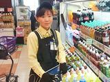 パレマルシェ 名鉄岐阜店のアルバイト情報