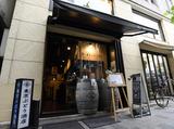 馬喰町東京ぶどう酒店 c1185のアルバイト情報
