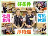ダイナム 長野佐久店のアルバイト情報