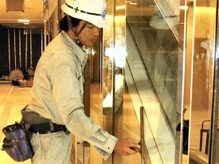 株式会社 美里工業のアルバイト情報