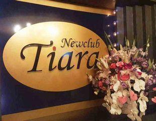New club Tiaraのアルバイト情報