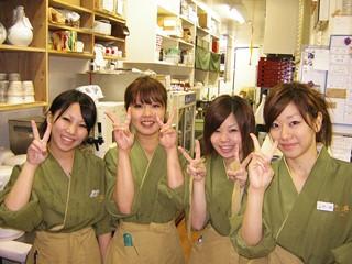 臼杵豆腐とふるさと懐石 やを傳のアルバイト情報