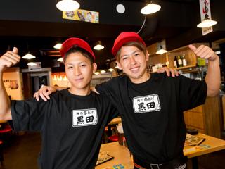 俺の串かつ 黒田 浜松南口駅前店/株式会社モンテローザのアルバイト情報