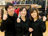 BOOKOFF SUPER BAZAAR 54号広島八木店のアルバイト情報
