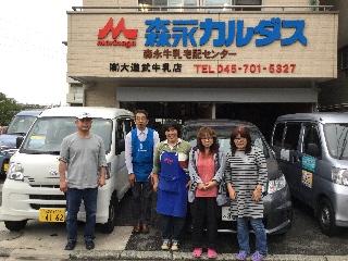 有限会社大道武牛乳店 保土ヶ谷宅配センターのアルバイト情報