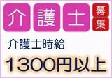 株式会社キャリア 岡山支店のアルバイト情報