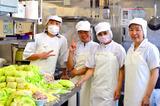 新宿アカシア セントラルキッチンのアルバイト情報