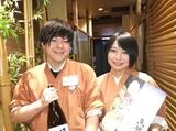 日本海庄や 川間店 のアルバイト情報