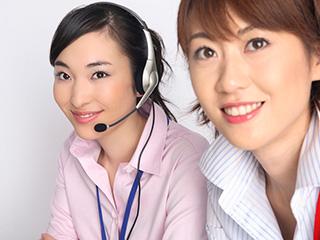スリープロ株式会社のアルバイト情報