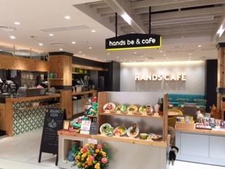 ハンズカフェ 東急プラザ表参道原宿店のアルバイト情報