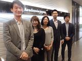 アカデミアジャパン株式会社のアルバイト情報