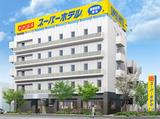 スーパーホテル埼玉・久喜のアルバイト情報