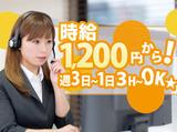 株式会社ユーエムイー(UME co.ltd)のアルバイト情報