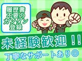 株式会社ハンデックス 札幌営業所/112のアルバイト情報