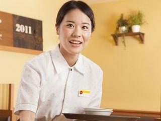 カフェレストラン ガスト 栗林公園店のアルバイト情報