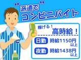 株式会社ピーアンドピー・インベックス (勤務地:知多市)のアルバイト情報