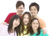 株式会社九州人材派遣サービス ≪勤務地:熊本市西区≫のアルバイト情報