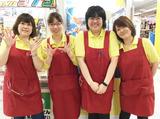 ぷれいらんど373勝田店のアルバイト情報
