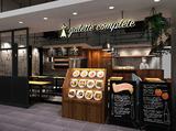 Grand Breton Cafe - グラン・ブルトン・カフェのアルバイト情報