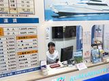 熊本フェリー株式会社のアルバイト情報