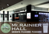 Mt.RAINIER HALL 渋谷PLEASURE PLEASUREのアルバイト情報