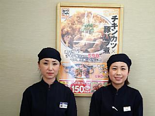 かつや 茨城荒川沖店/株式会社燦食のアルバイト情報