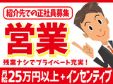 小田急相模原のアルバイト情報
